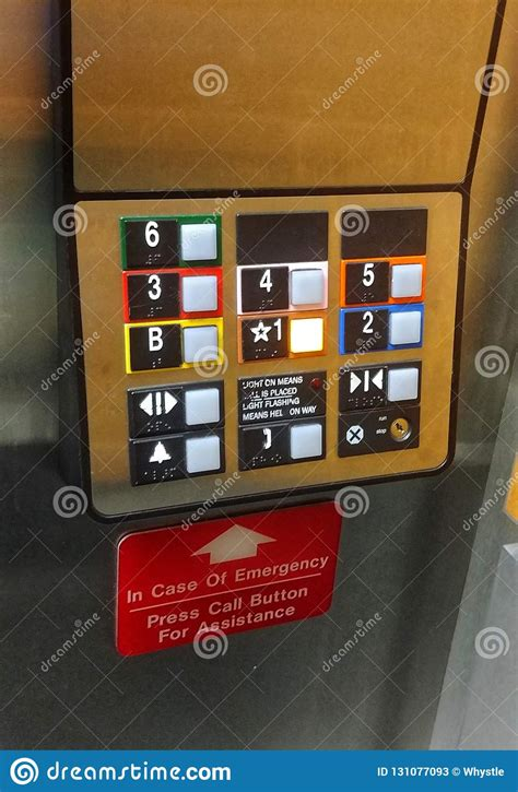 Elevator Buttons Stock Photos - Royalty Free Images