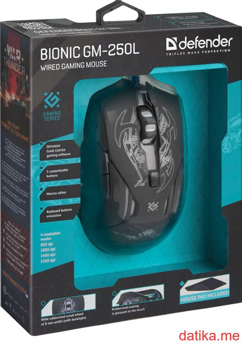Buy Defender Bionic GM-250L Wired gaming mouse + mouse pad