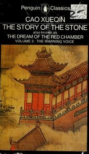 The story of the stone : a Chinese novel