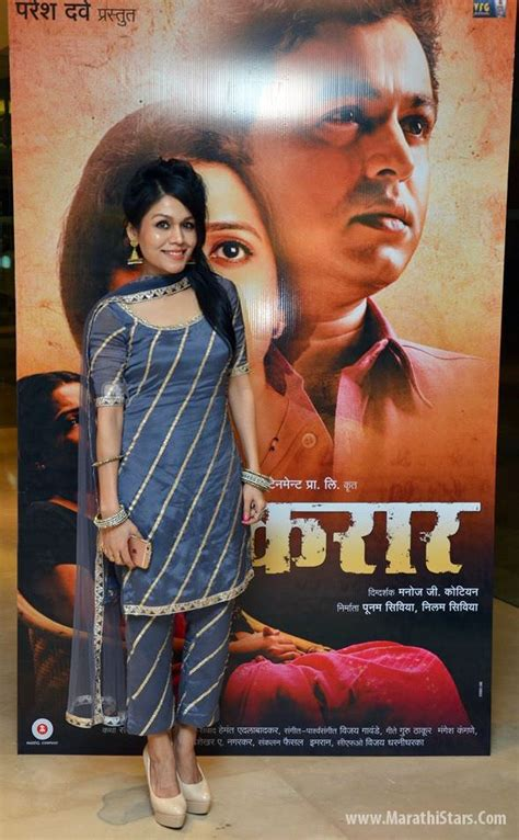 Subodh Bhave's Karar gears up for the release