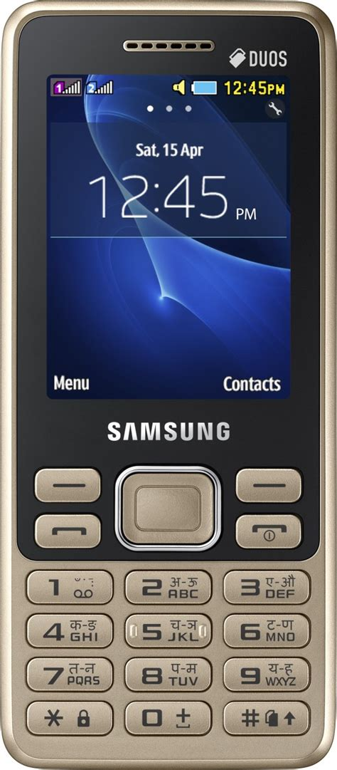 Samsung B351E/Metro 350 Online at Best Price with Great