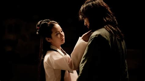 Watch The Concubine (2012) Full Movie